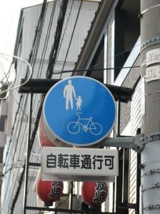 La vorera: pas obligatori per vianants i bicicletes!!!!